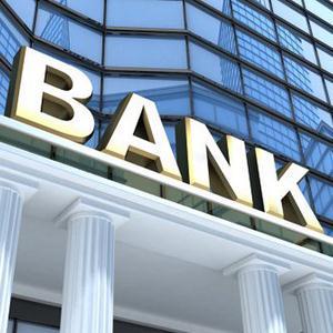 Банки Маджалиса