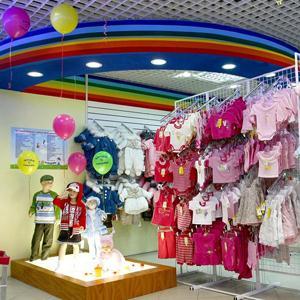 Детские магазины Маджалиса