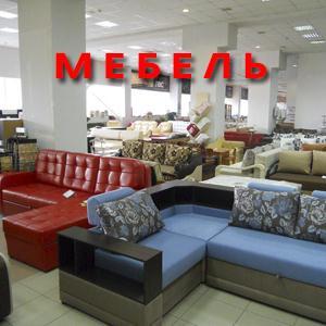 Магазины мебели Маджалиса