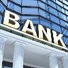 Банки в Маджалисе