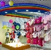 Детские магазины в Маджалисе