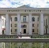 Дворцы и дома культуры в Маджалисе