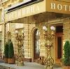 Гостиницы в Маджалисе