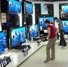 Магазины электроники в Маджалисе