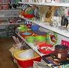 Магазины хозтоваров в Маджалисе