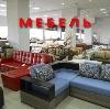 Магазины мебели в Маджалисе
