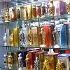 Парфюмерные магазины в Маджалисе