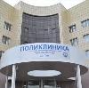 Поликлиники в Маджалисе