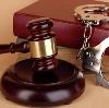 Суды в Маджалисе