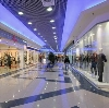 Торговые центры в Маджалисе