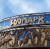 Зоопарки в Маджалисе