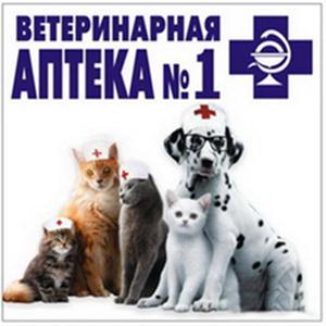 Ветеринарные аптеки Маджалиса